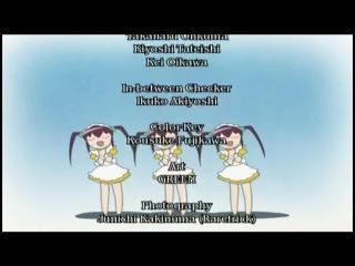 ��������� ������: ������ - ������ | Hanaukyo Maid-tai: La Verite - ending